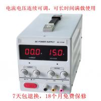 0-100V0-3A数显可调电源100V3A1A2A直流稳压电源,请咨询客服