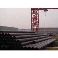 现货供应 Q235B网架钢结构支柱用直缝厚壁焊管