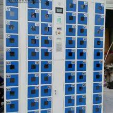 忻州市机场行李柜供货商 48门小物件钱包保管柜定做多少钱