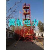 新型快装型全绝缘脚手架_可定做5-14米_玻璃钢材质_河北冀航电力供应批发