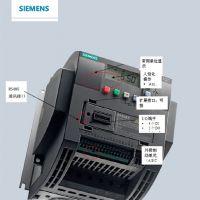 SIEMENS西门子变频器V20系列 0.55KW220V 6SL3210-5BB15-5UV0
