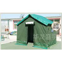 华龙盛宇军工品质工程施工帐篷,帆布帐篷 三防布帐篷 牛津布帐篷 棉帐篷