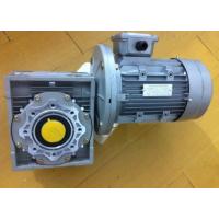 上海青浦徐泾包装机械用万鑫铝合金涡轮减速机RV075/10-YX3-90L-4-1.5KW