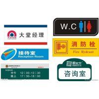 深圳广告标牌UV平板打印机的厂家 广告标牌印刷需要什么机器
