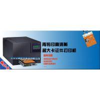 TEAC P55再转印高清晰超大卡证件打印机