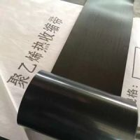电缆防腐热缩带 二层PE防腐热缩带 广安化工生产