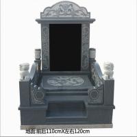 惠安嘉泰石业广东肇庆市石刻墓碑专业公司|福建墓碑制作公司
