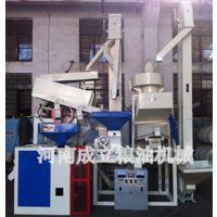 杂粮加工机械哪家质量好|杂粮加工机械|成立粮油(在线咨询)