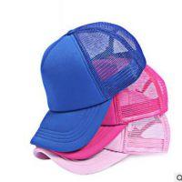 夏天男女遮阳透气鸭舌帽速干棒球网帽 户外运动防晒太阳帽子批发