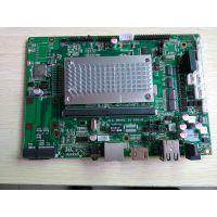 群智ALA-AMS-2200 安卓工业级主板,快递售卖物联网主板,共享终端主板