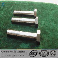 钛材,钛合金,钛螺丝 钛螺栓 钛螺纹杆 钛杆 钛紧固件