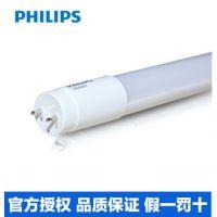 飞利浦T8 LED 一体化日光灯管 15W 1.2M / 7.5W 0.6M 高光效LED灯