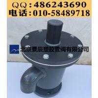 北京景辰PVC盐酸罐呼吸阀 PVC防腐呼吸阀专业厂家 加工定制