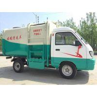 自卸垃圾车多少钱一辆 三石厂家直销 3.5方电动四轮小型垃圾车
