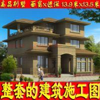 砖混新潮带车库二层新农村住宅设计图13.9x13.5米