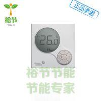 Johnson江森 T6334-TE20-1JS0 风机盘管液晶温控器咖啡色正品行货