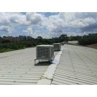 酒店厨房使用环保空调的设计方案|电子厂安装水冷风扇|五金厂安装水冷空调|