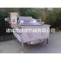 康成厂家直销电加热油炸锅电加热油炸机