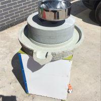 磨浆专用电动石磨 石磨豆浆机 鼎信机械打造 天然石材