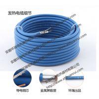 安装发热电缆地暖会把热量传递到楼下吗