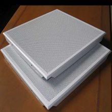 勾搭式铝单板 冲孔铝单板吊顶厂家
