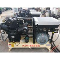 国厦GSW-2.0/30PET吹瓶吹塑空气压缩机