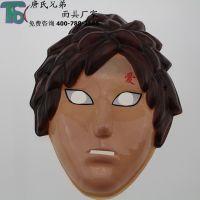 深圳面具批发 儿童面具 动漫面具 火影忍者我爱罗面具