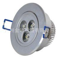 厂家直销LED天花灯 大功率 3*1W  LED室内照明灯具 LED节能灯