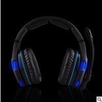 赛德斯SA907正品电竞游戏耳麦 超软麦 发光设计 7.1声道带振动