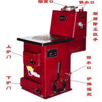 吉林 土暖气|土暖气安装图|农村土暖气安装示意图|熔晖炉业