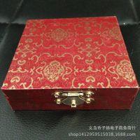 高档精品礼盒 送礼场合纸盒 厂家批发直销