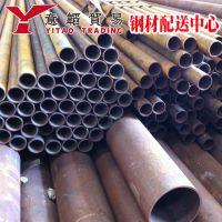 供应无缝管 结构管/流体管/精密钢管/a3无缝管/