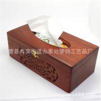 纯手工雕花复古家用实木制镂空餐巾纸盒 抽取式桌面纸巾收纳木盒
