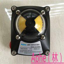 阀位变送器ALS-200PA,国产普通电感开关,有源接近式,24VDC