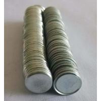 包装磁铁 包装箱包皮包皮具强力磁铁 对吸磁钢吸铁石 PVC压膜透明膜磁铁 铁壳对吸磁钢磁铁 单面双面