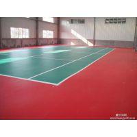 羽毛球塑胶地板,乒乓球pvc地板