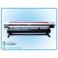 工厂广州3.2米打印宽度大型喷绘写真机YH-3200R,3.2米户外写真机