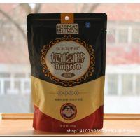 新疆特产瑞缘奶酪100g袋装 奶疙瘩草原原味酸奶酪