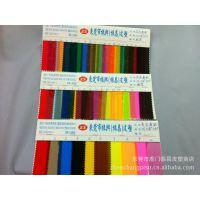 厂价直销PVC有色透明膜,大量现货供应!