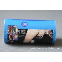 可撕清洁粘尘滚筒 宠物粘毛滚筒 清洁胶带 可替代 40层 直撕