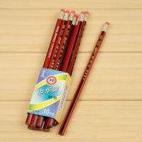 正品 中华铅笔 6151 HB 皮头铅笔 中华HB 带橡皮 学生文具用品