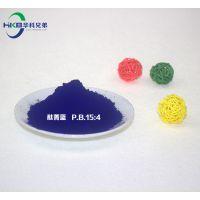 华科兄弟 原厂原标签销售江苏双乐有机颜料 7641酞菁蓝 P.B.15:4 出厂价销售