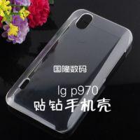LG P970手机外壳 手机保护套贴钻专用 DIY材料包批发 超薄美观