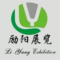 2017年4月香港春季灯饰展七五折