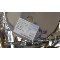 UTC原装正品-LV321G-AF5-R