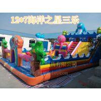 山西省大同市大型蹦床/充气滑梯/龙鲨乐园新款