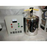 WTS-2A水箱自洁器臭氧水箱自洁消毒器价格 生活水箱消毒机 水箱消毒器
