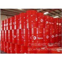 供应法国原装进口道达尔精制白油G232H,高纯度环保溶剂