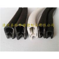 供应U型卡子胶条 钢板用橡胶密封条 装饰条