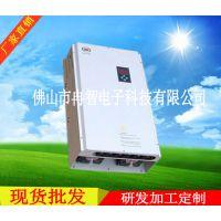 供应节能设备电磁加热器,电磁感应加热器